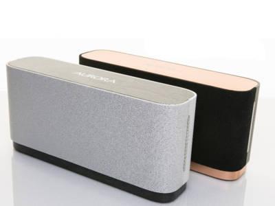 THIEL Audio Launches New AURORA LifeStream Wireless Speaker Systems